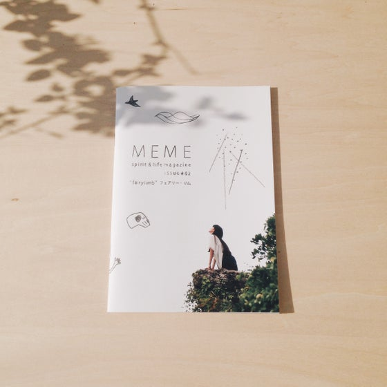 Image of MEME spirit & life magazine issue #2