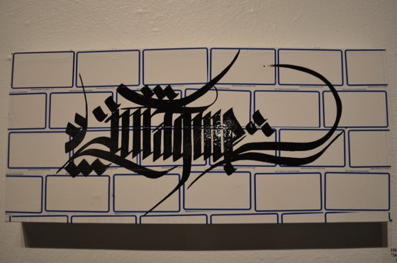 """Image of """"Imagine""""- (Original Wooden Canvas w/EggShell Stickers) by Imagine (Nepal)"""