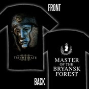 "Image of Trivmvirate ""Master of the Bryansk Forest"" T-shirt"
