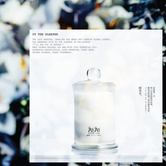 Image of No.5 睡著。者  The Sleeper  - Scent Inspired by Kustaa Saksi