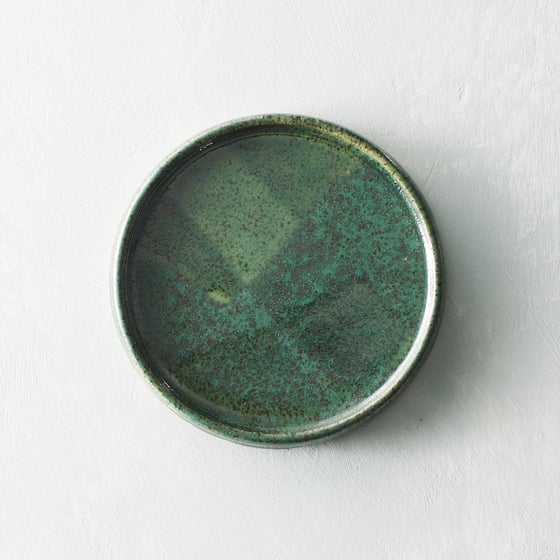 Image of Fern Alley dish