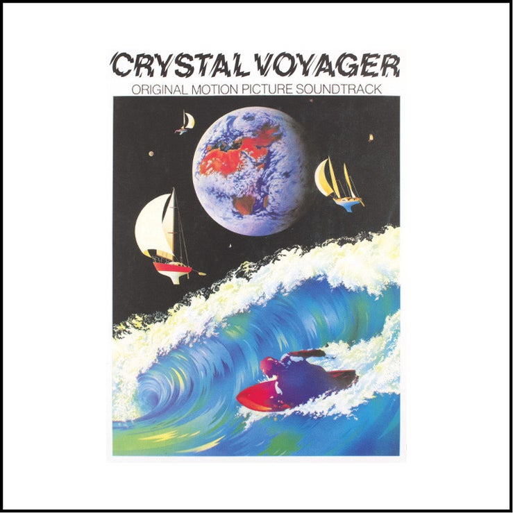 "Image of CRYSTAL VOYAGER ORIGINAL MOTION PICTURE SOUNDTRACK ""VINYL EDITION"""