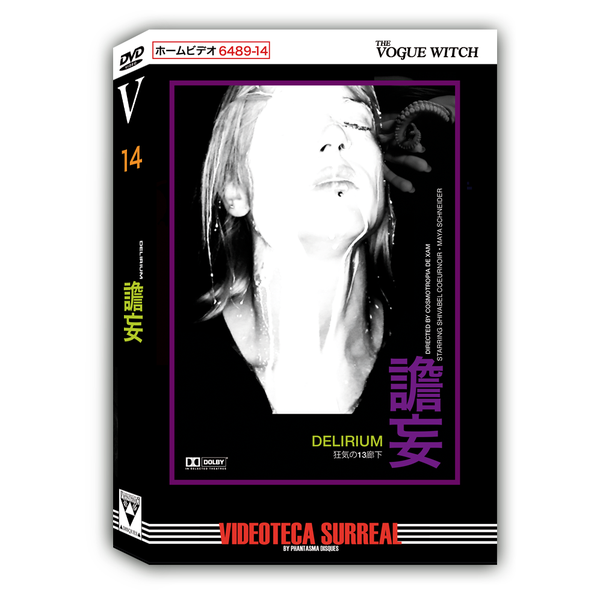 Image of DELIRIUM - DVD HARDBOX DESIGN B