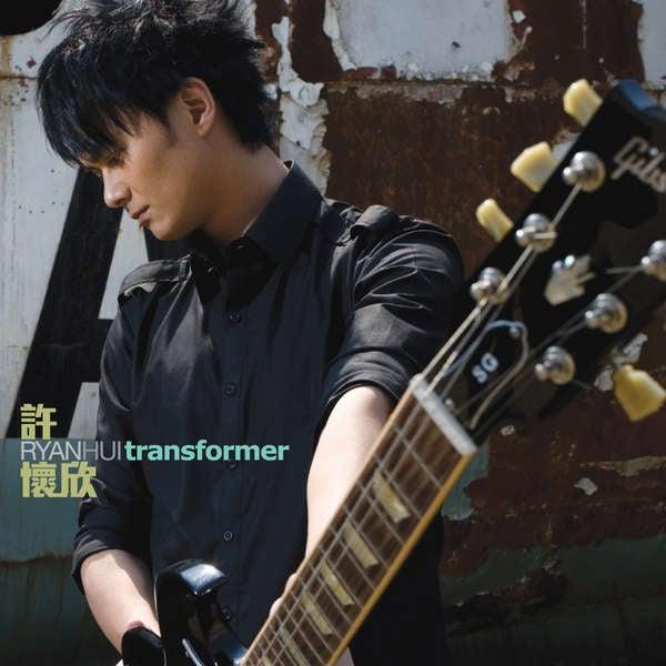 """Image of Ryan Hui - """"Transformer"""" CD (2009)"""