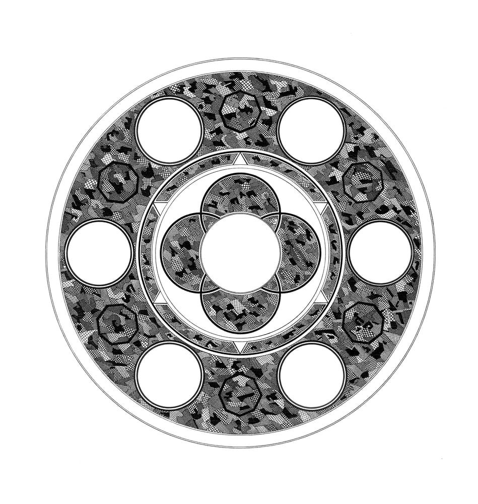 Image of Animus Emblem (Giclée print)