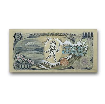 Billet de banque japonais - PSY la boutik