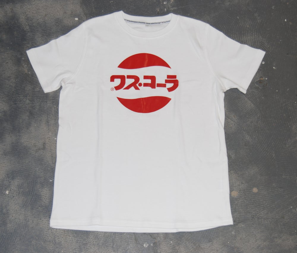 Image of Work Buy Consume Die T-Shirt (Glossy Logo)