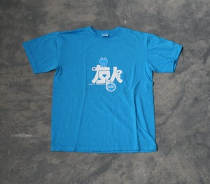 Image of TDR™ Friend T-Shirt (Test Print / Sample)