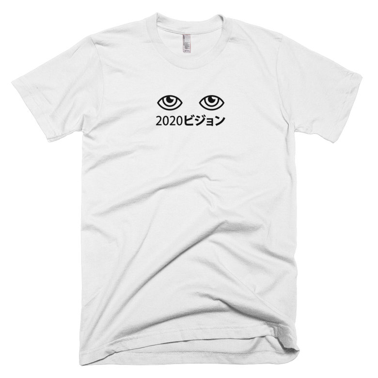 Image of 2020 t-shirt