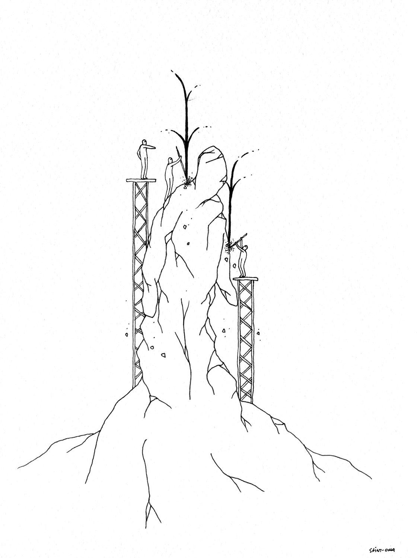 "Image of PROMO.....  SAINT-OMA : sans titre (""Geyser"") - COLLECTOR : Tirage de tête"