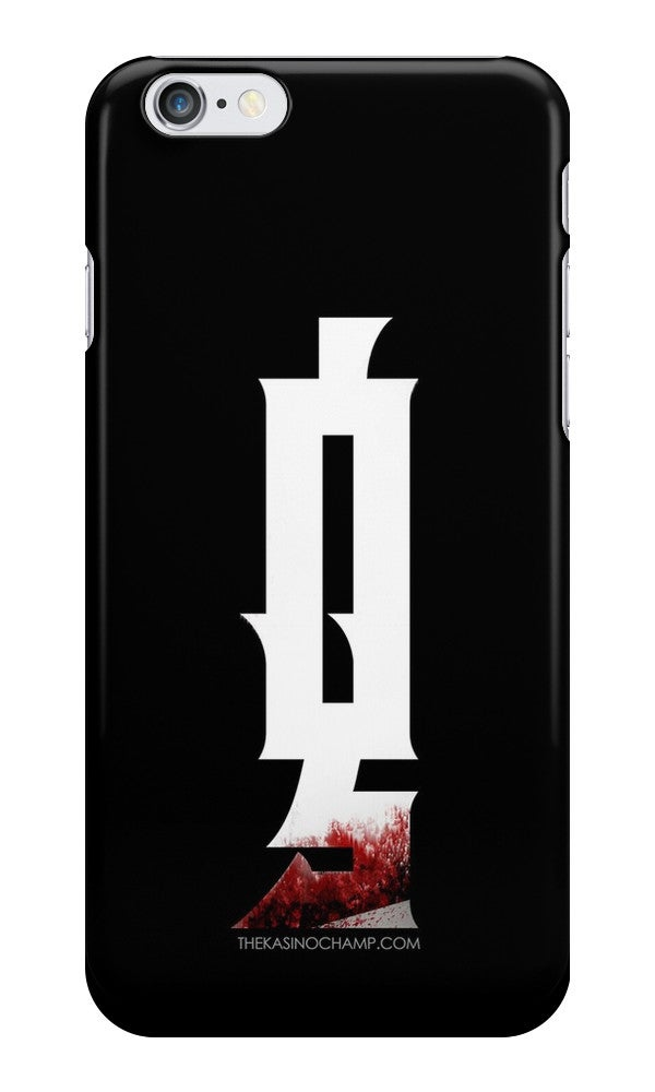 "Image of ""G"" iPhone Tough Case"