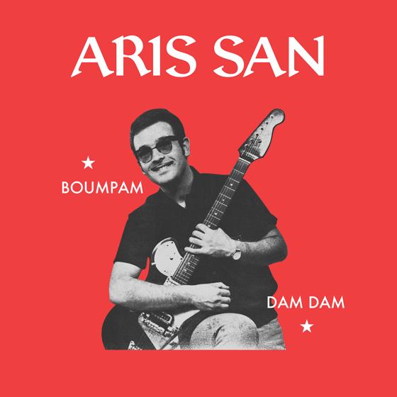 Image of Aris San<br /> Boumpam / Dam Dam