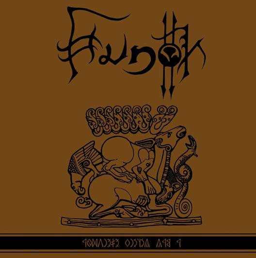 "Hunok / Wolfhord - ""A mag letenek egyensulya/...landscapes"" CD"