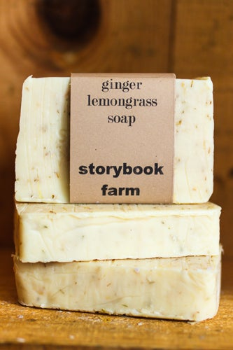 Image of Ginger Lemongrass Soap