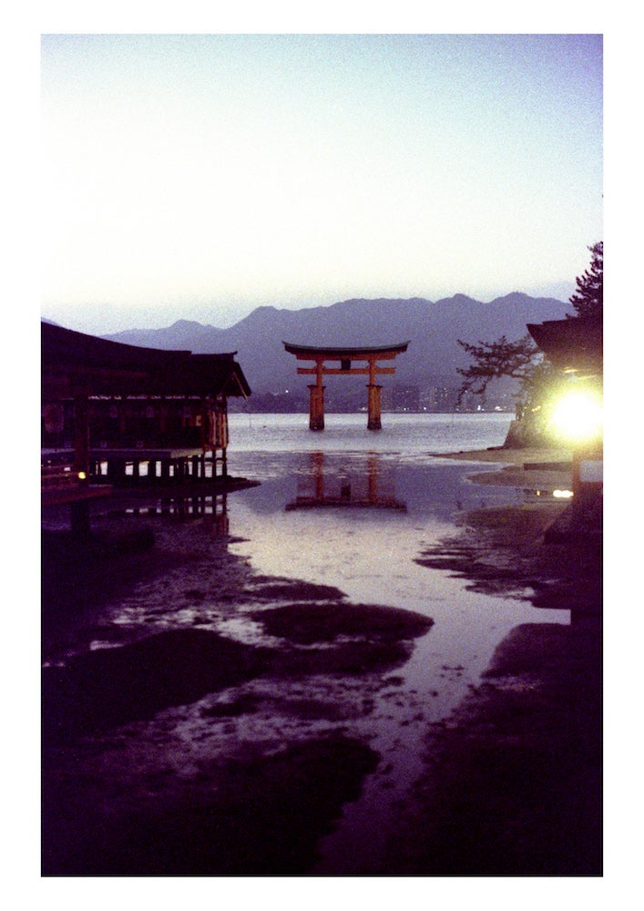 Miyajima at Dusk Print