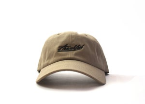 Image of low profile THANKFUL SIGNATURE HAT (DESERT TAN)