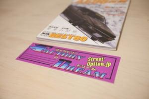 Image of ファクトリーofドリームチーム   Factory of Dream Team Sticker