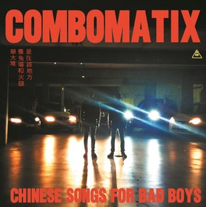 Image of Combomatix - Chinese Songs For Bad Boys (LP)