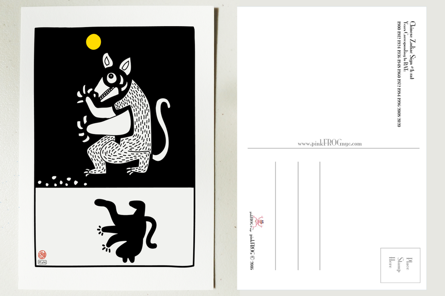 Image of chinese zodiac sign postcards series 1