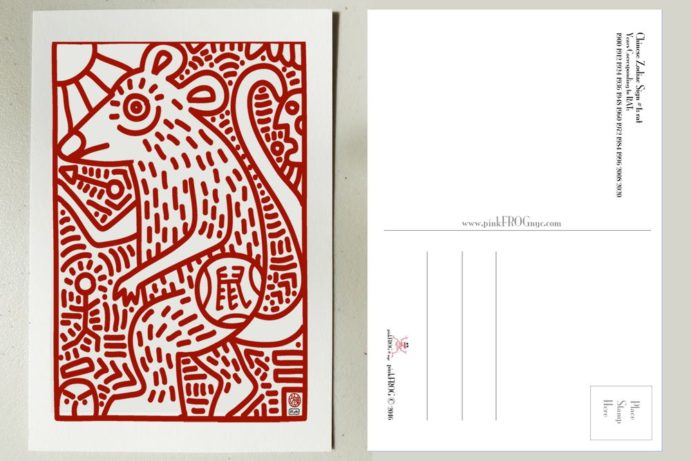 Image of chinese zodiac sign postcards series 2