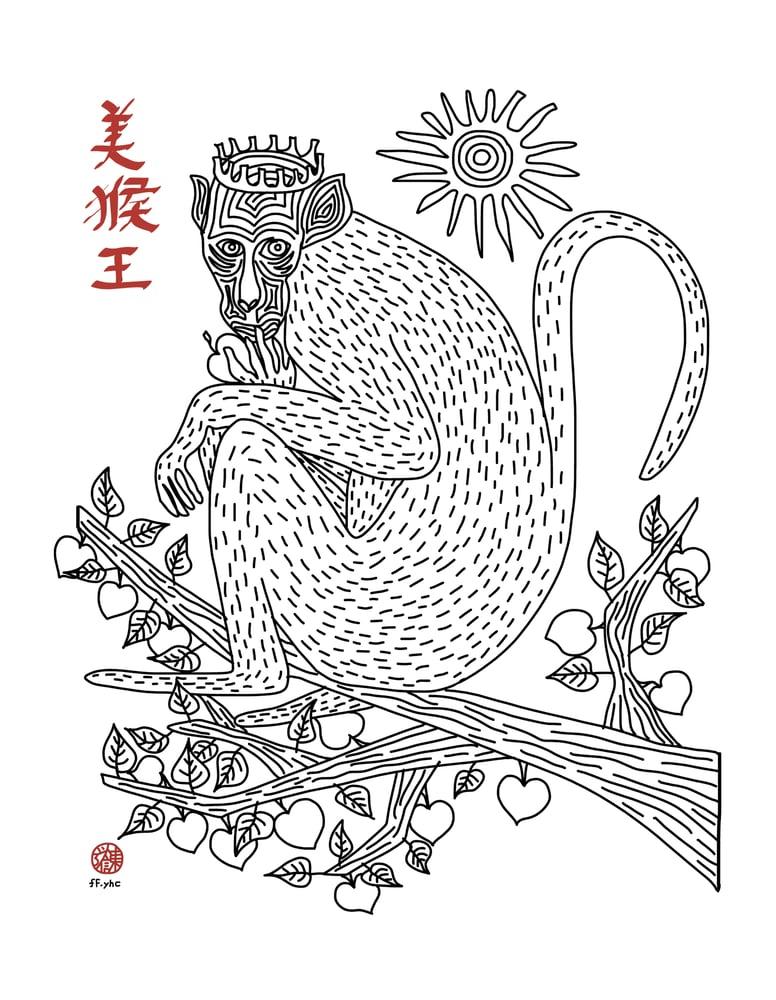 Image of your zodiac sign MONKEY #3