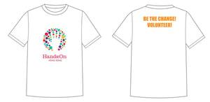 Image of HandsOn Hong Kong T-Shirt