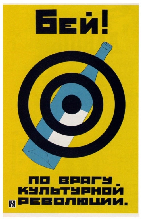 Image of SOVIET ANTI DRINKING POSTER AND TSHIRT!