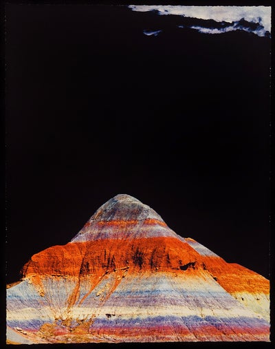 """Brian Hubble -""""The Painted Desert I, 2016"""" - 4 Color Screenprint - Edition of 25 - Misc. Press"""