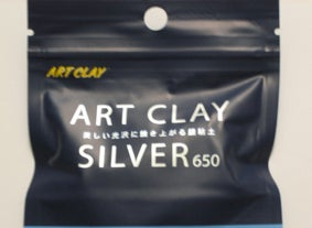 Image of Workshop Art Clay Silver Workshops