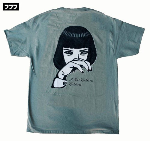 Image of MIA WALLACE TEE - MUSTARD / GREEN / WHITE
