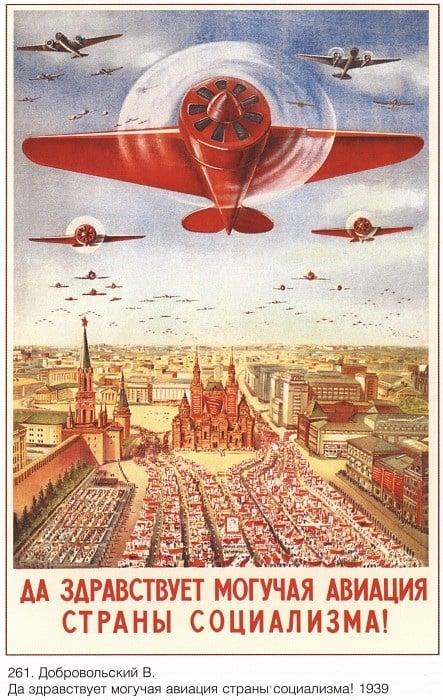 Image of SOVIET AVIATION POSTER.