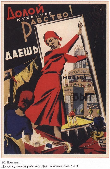Image of WOMEN EMANCIPATION SOVIET POSTER. 1920s