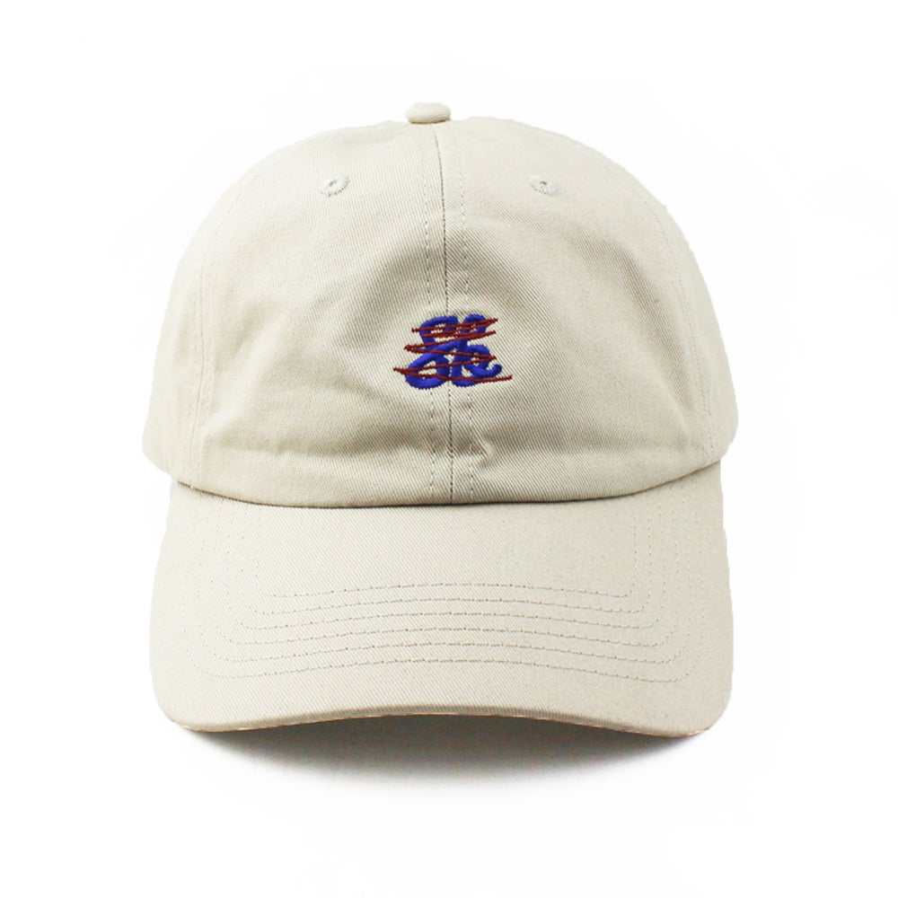 Image of Beige Polo Cap