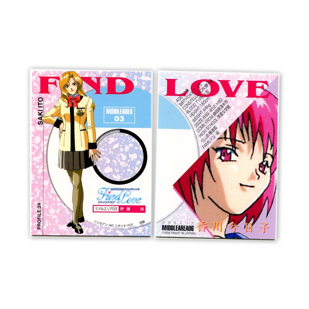 Image of 'FIND LOVE' JAPANESE TRADING CARDS PACK - 1998