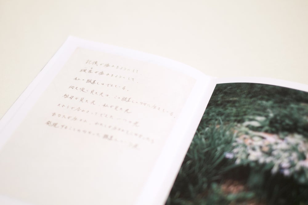 Poetic Pastel - Douceurs de l'imperceptible