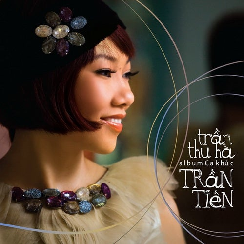 Image of Trần Tiến