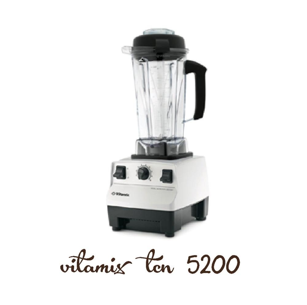 Image of VITAMIX TNC 5200