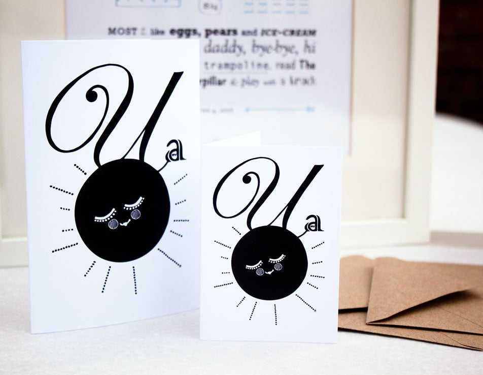 Image of You are my sunshine - card