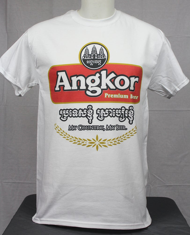Image of Angkor Beer