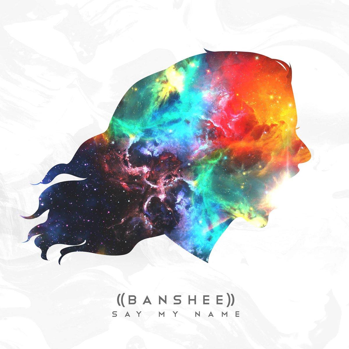 Image of Brand New 'Say My Name' EP.