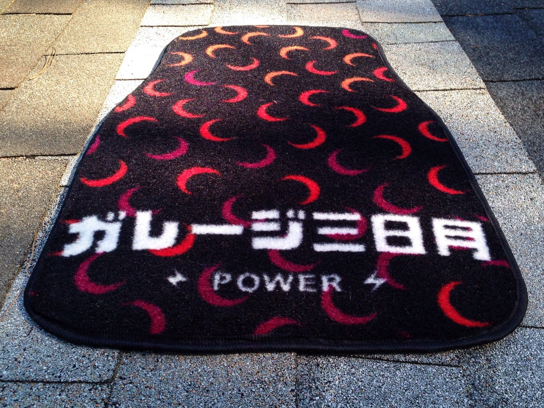 Image of Luna Fade mats
