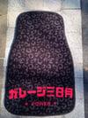 Dark Ninja Cheetah GMP mats