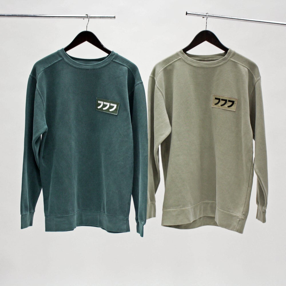 Image of 777 PIGMENT DYED SWEATER ( BLUE SPRUCE OR SANDSTONE)
