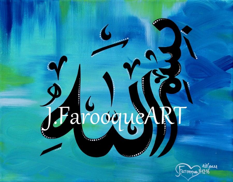 """Image of """"Bismillah"""" Art Print!"""