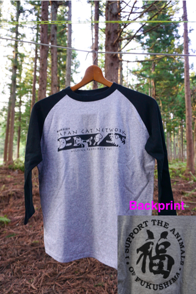 Image of Cotton Unisex Black sleeved Ringer T-Shirt