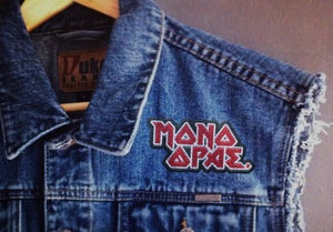 Image of Iron Maiden logo Limited Edition patch