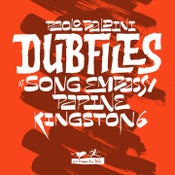 Image of Paolo Baldini DubFiles - At Song Embassy Papine Kingston 6 (CD)