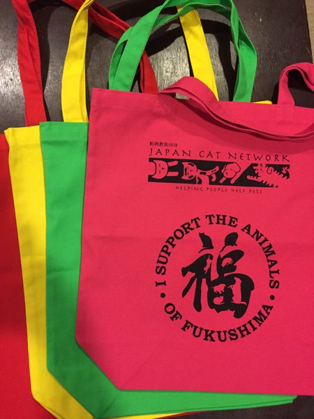 Image of Coloured Tote Bag