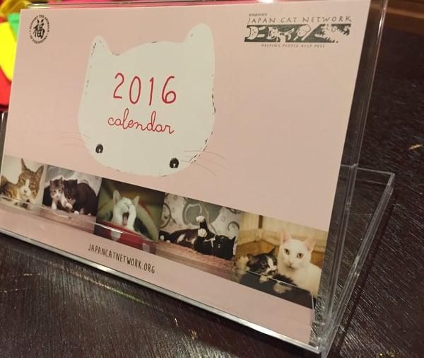 Image of JCN Calendar