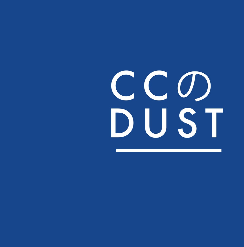 "Image of CC DUST- s/t 12"" ships now"